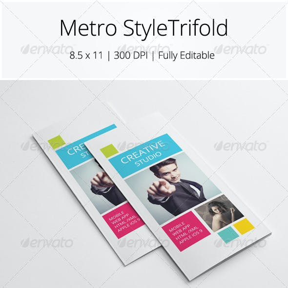 folding brochure template.html