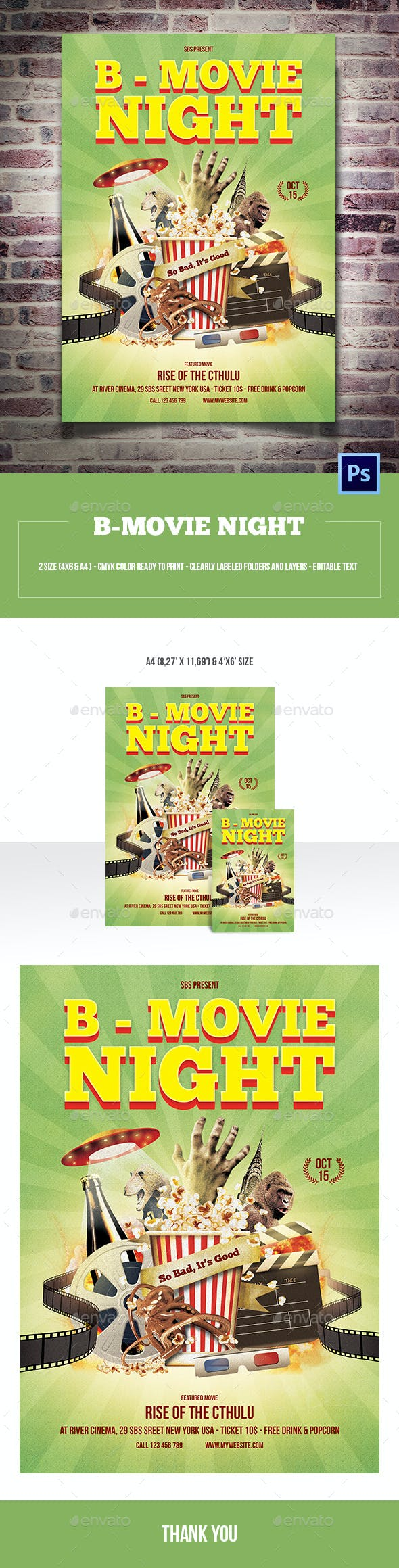 movie night flyer template by yudha sbs graphicriver