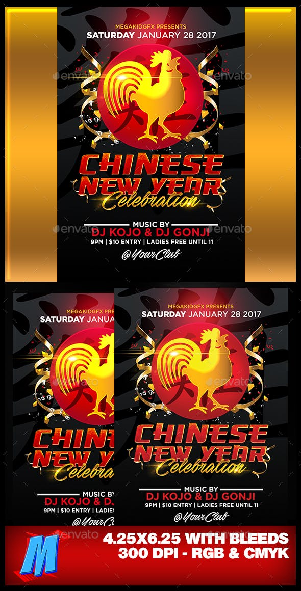 chinese new year flyer template clubs parties events