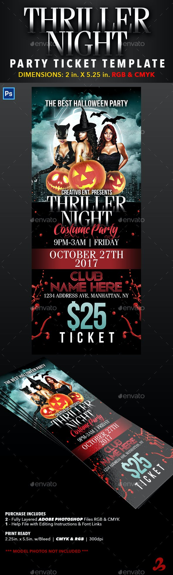 thriller night halloween party ticket template by creativb