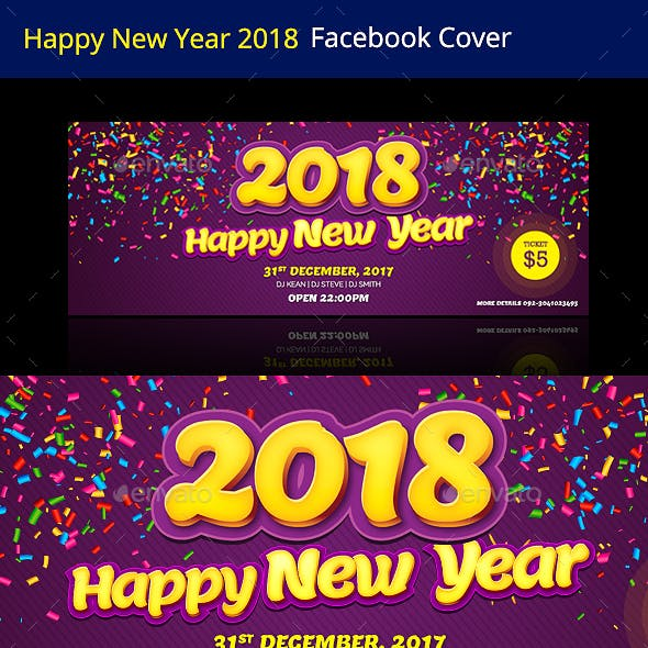 happy new year 2018 facebook timeline cover
