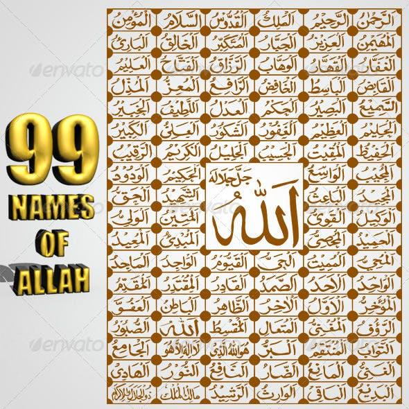 99 Names Of Allah Clear All Arabic Islamic Art